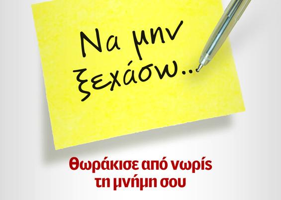 Na_min_xexasw